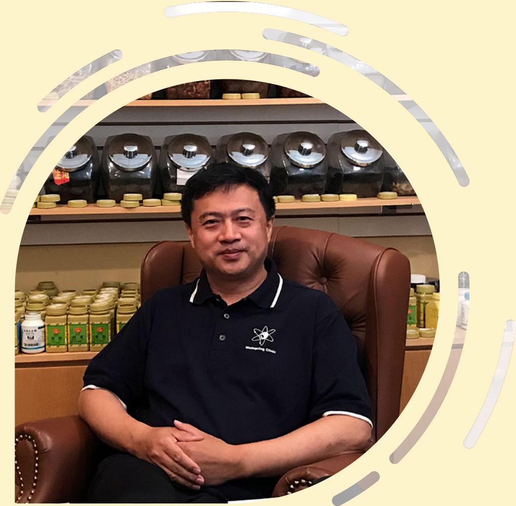 WCHM Dr Weidong Yu